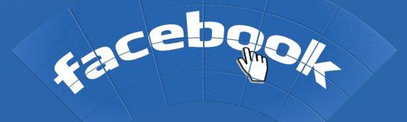 פרסום בפייסבוק בעזרת מודעות
